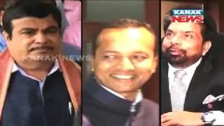 Corporate War: Mahima Mishra, Mahendra Swain & Paradip