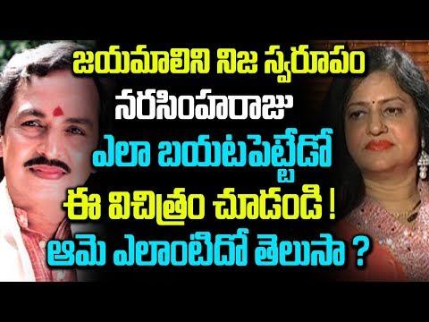 Xxx Mp4 Senior Hero Sensational Revelation About Jayamalini జయమాలిని ఎలాంటిదో తెలిస్తే షాక్ అవుతారు 3gp Sex