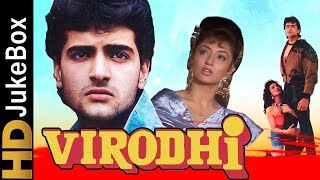 Virodhi 1992 | Full Video Songs Jukebox | Dharmendra, Armaan Kohli, Anita Raj, Harsha Mehra