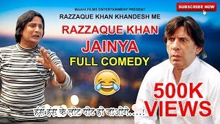 Razzaque Khan Khandesh me | Jainya VS Razzque khan