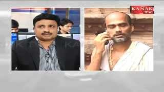 Interview With Nabakishore Patimohapatra