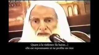 Comment faire (Dawa) inviter les non musulmans à l'islam, Cheikh Uthaymin