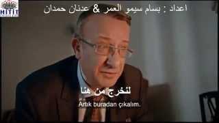 مسلسل وادي الذئاب | مقطع مترجم مع كتابة تركية الى اللغة العربية