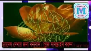 নতুন ইসলামিক সংগীত  - ২০১৭ //  NEW ISLAMIC SONG - 2017 //   ~ মা  ~