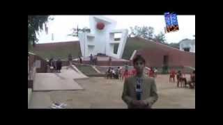Reporterer Chokhe Review 2014