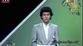 نوستالژی|نوروز ۷۲ داریوش کاردان علی عمرانی - اخبار سراسری پیام بازرگانی