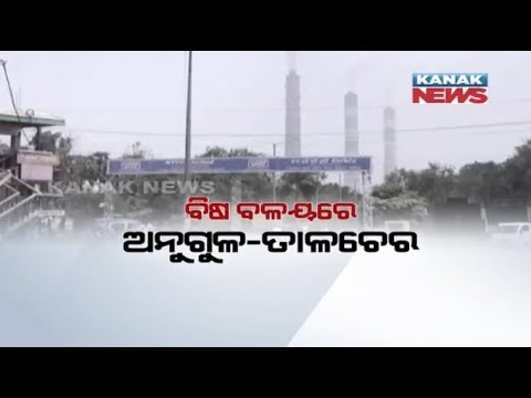 Xxx Mp4 Pollution Level Rises In Talcher Angul Affects Normal Life 3gp Sex