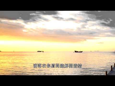 藍眼淚 / 林时清  【 KTV  左伴右唱 】  Lan Yan Lei   /  Cover น้ำตาสีฟ้า / คุณประกายรัตน์ (ปิ๊ก)