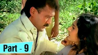 Main Tera Dushman (1989) | Sunny Deol, Jackie Shroff, Jayapradha | Hindi Movie Part 9 of 11