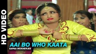 Aai Bo Who Kaata - Jaan | Sapna Mukherjee | Ajay Devgn, Amrish Puri & Twinkle Khanna