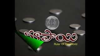 rupaayi trailer   ruler of the world