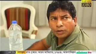 Mosharraf Karim Bangla Comedy Natok Ghum