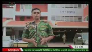 Bangladesh Army Anirban-2015 (বাংলাদেশ আর্মি অনির্বান-২০১৫)