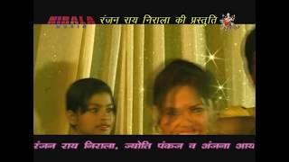 Seal Pack Jawani || Bhojpuri Top Hot Item  Song || Nirala Music & Film Production