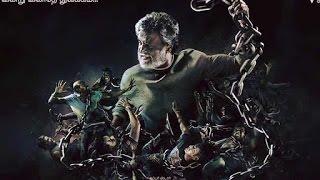 Kabali Teaser,Kabali Trailer,Kabali movie download,Kabali song download,Superstar Kabali movie HD