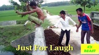 Bangla Funny Vines 2017 :হাসতে হাসতে পাগল হলে আমি দায়ী নয় BD Prank Try not laugh challenge