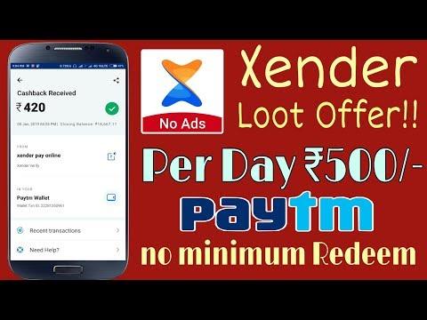 Xxx Mp4 Xender App ₹500 PayTM Cashback Earning Offer Xender PayTM Offer Tips And Tricks In Hindi 2019 3gp Sex