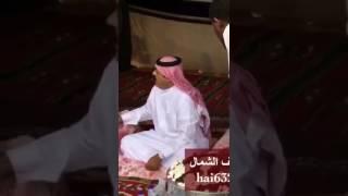 الأمير حائل رفض عزيمة الشمري وبكى من القهر وقال بحياتي ما عمره جانن ضيف الااغديه او أعيشه وبكى قهر