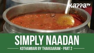 Kothambari by Thakkaaram(Part 2) - Simply Naadan - Kappa TV
