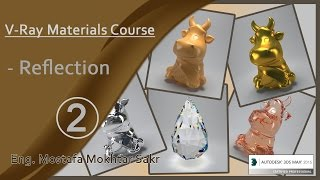 2 - vray material (Reflection) in vray 3.2