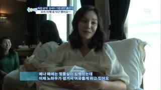 김세아 가정분만 출산기 #12