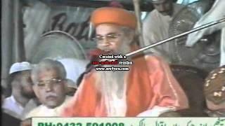Noor e Nabi SAWW Syed Muhammed Hashmi Mian Sab 1/10