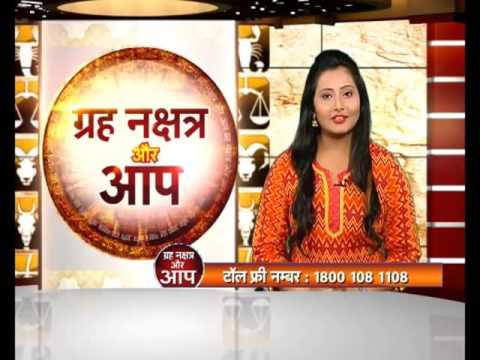 Xxx Mp4 Learn About The Magha Nakshatra From Expert Astrologer 3gp Sex