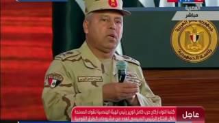 كلمة اللواء اركان حرب كامل الوزير  خلال افتتاح مشروعات الطرق القومية