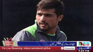 Mohammed Amir Vs M Hafeez In 1st Test Match Against England