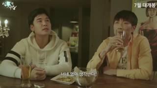 Mothers Job trailer korean movie