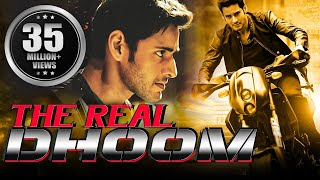 The Real Dhoom (2016) Full Hindi Dubbed Movie | Mahesh Babu, Kriti Sanon