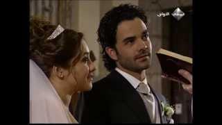 ماري تشوي - الحلقة 118 الجزء 1 ( زواج روسيو و فيسينتي)