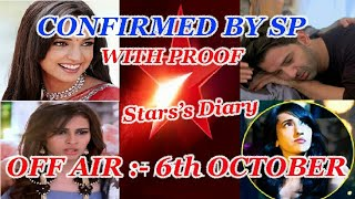 IPKKND 3 : OFF AIR 100% CONFIRMED BY STAR PLUS WITH PROOF