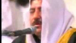 recitation quran shaikh  qari itilavet.wordpress.com