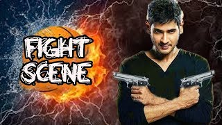 Violent Action Bloodshed Scene - Mahesh babu Kills All The Notorious Criminals