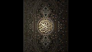 Ahmed Saber   003   Al Imran