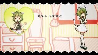 【GUMI×鏡音レン】Ah, It's a Wonderful Cat Life - English & Romaji