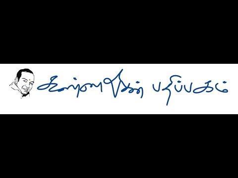 Kannadasan song composing