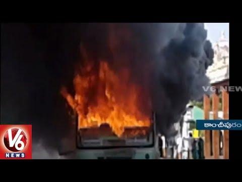 Bus Catches Fire At Melmaruvathur Village | Tamil Nadu | V6 News