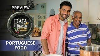 Portuguese Food - Raja Rasoi Aur Andaaz Anokha | Episode 23 - Preview