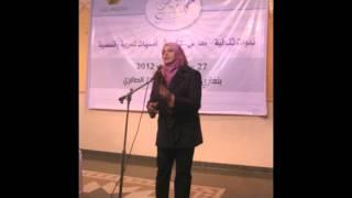 الشاعرة الليبية فريال الدالي