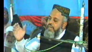 ALLAMA PIR ZIA UL MUSTAFA HAQANE IN URAS SYED FAIZ UL HASSAN TANVEER (R.A)HAROONABAD BY TAHA SHAH