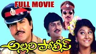 Allari Police Full Length Telugu Movie || Mohan Babu,  Amani, Maalasri || DVD Rip