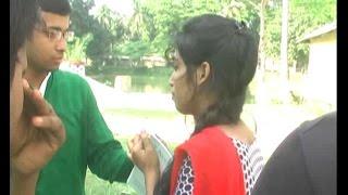 Prem Prem Khela (প্রেম প্রেম খেলা)। Bangla Natok , Sohan Khan, Bipul, Tina & Akash Khan