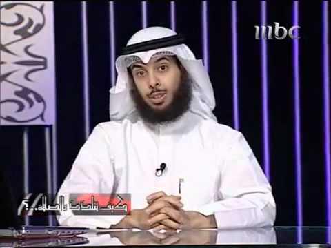 09. Meshary Al Kharaz - Kayfa Tatalathath bil Salat (1)