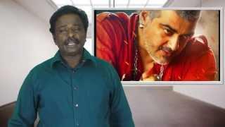 Vedhalam Full Movie Review - Ajith Kumar, Lakshmi Menon, Anirudh, Shruti Haasan - Tamil Talkies