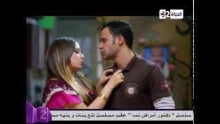 """كوميديا محمد إمام على طريقة والده الفنان الكبير """"عادل إمام"""" ... الحلقة الثالثة من مسلسل دلع البنات"""