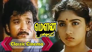 Epic Scenes in Tamil Cinema | Mouna Ragam