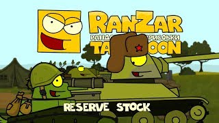Tanktoon: Reserve Stock. RanZar
