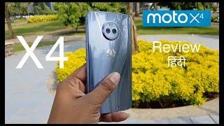 Moto X4 Review :: Hindi